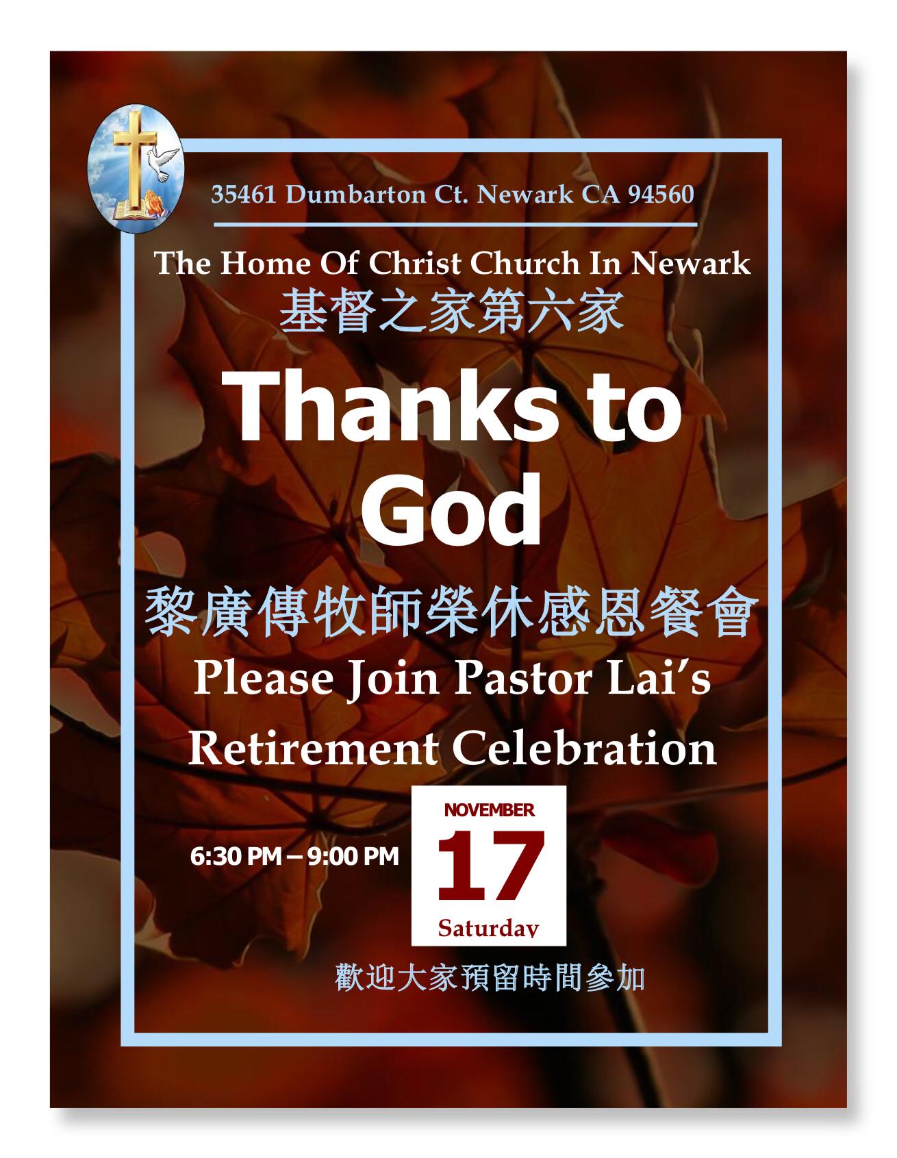 黎廣傳牧師榮休感恩餐會 @ HOC6   Newark   California   美国