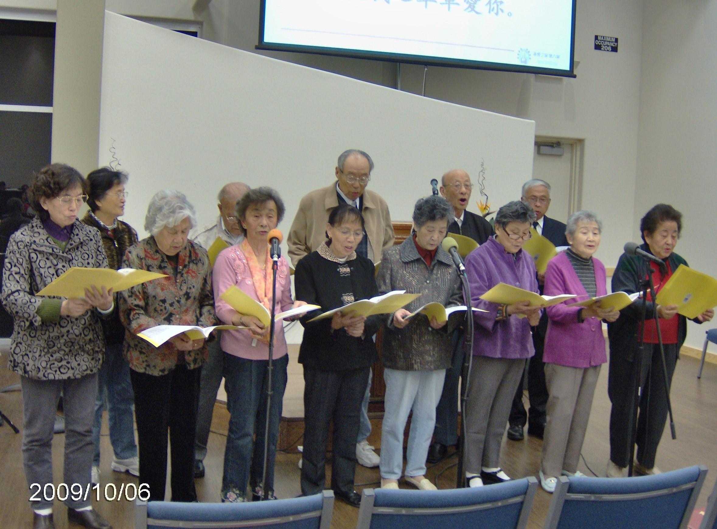 2009年10月6日参与主日献诗