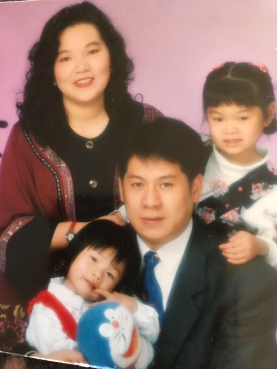 丁丁曾经在台湾的家庭