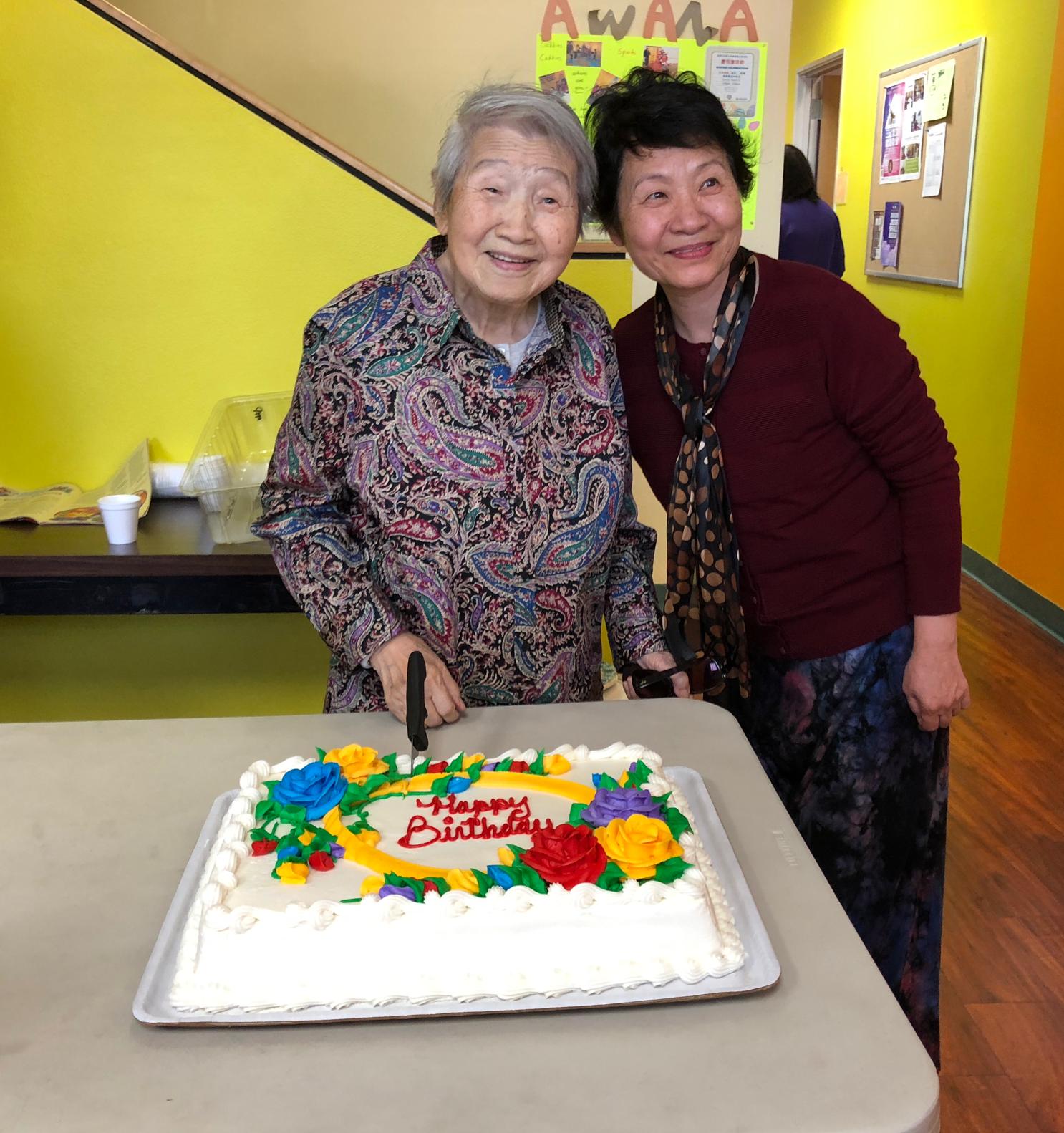 ㊗️王妈妈96岁生日快乐!(4/15/2018)